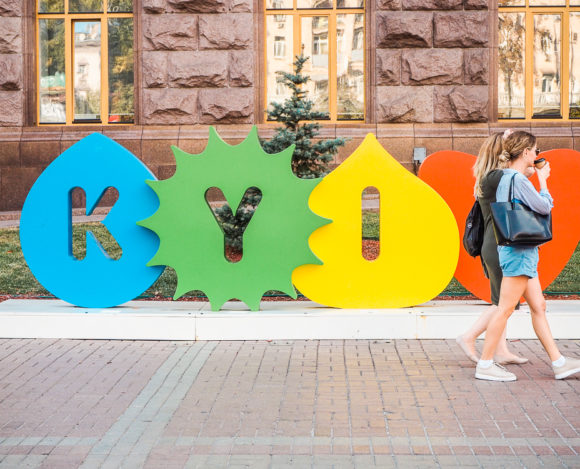 Dlaczego warto odwiedzić Kijów?